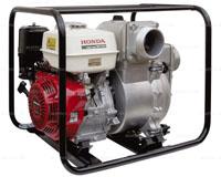 Honda WT 40 X Pumpe Benzin 4