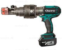 Ogura HCC 16 DF akku armeringsklipper 16mm